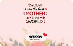 Fête des mères